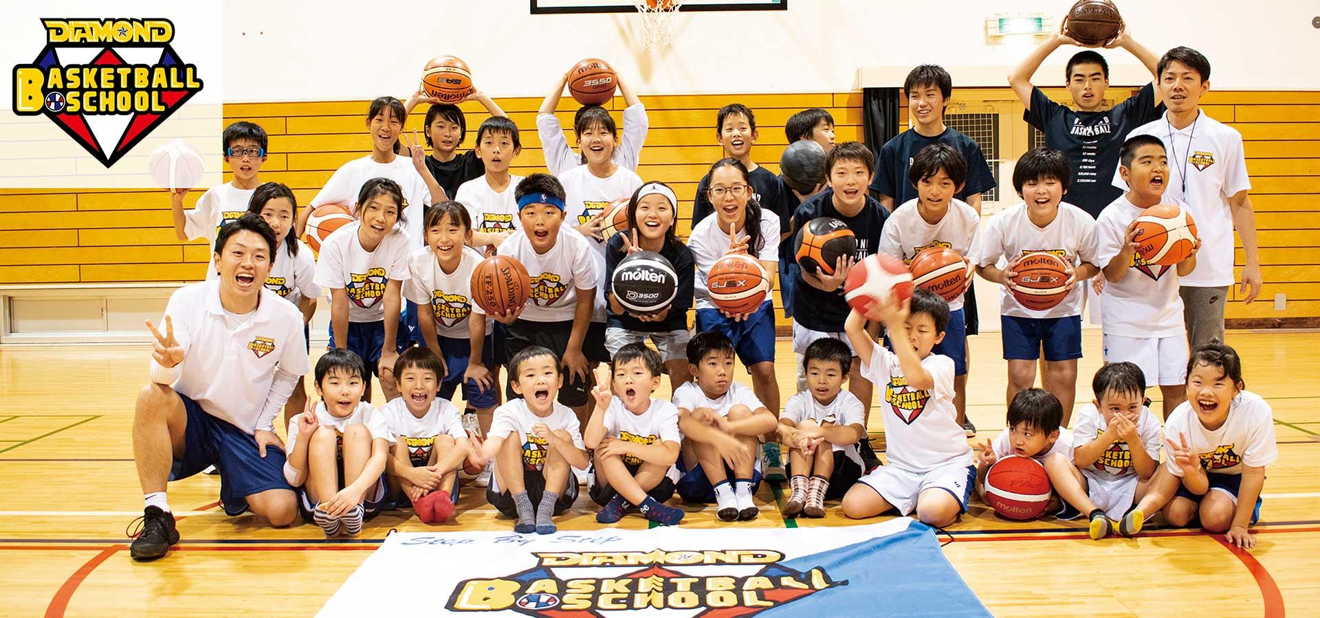 子供向けバスケ教室、大阪でトップクラスの通いやすさ