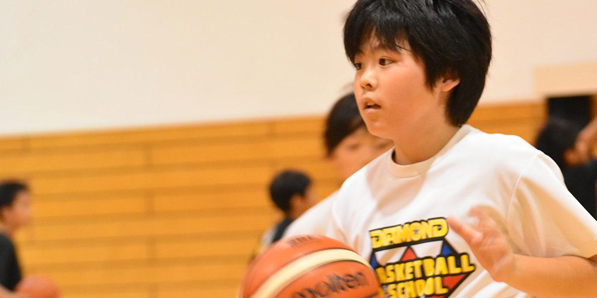 大阪のバスケ教室ダイアモンドBBSの指導方針