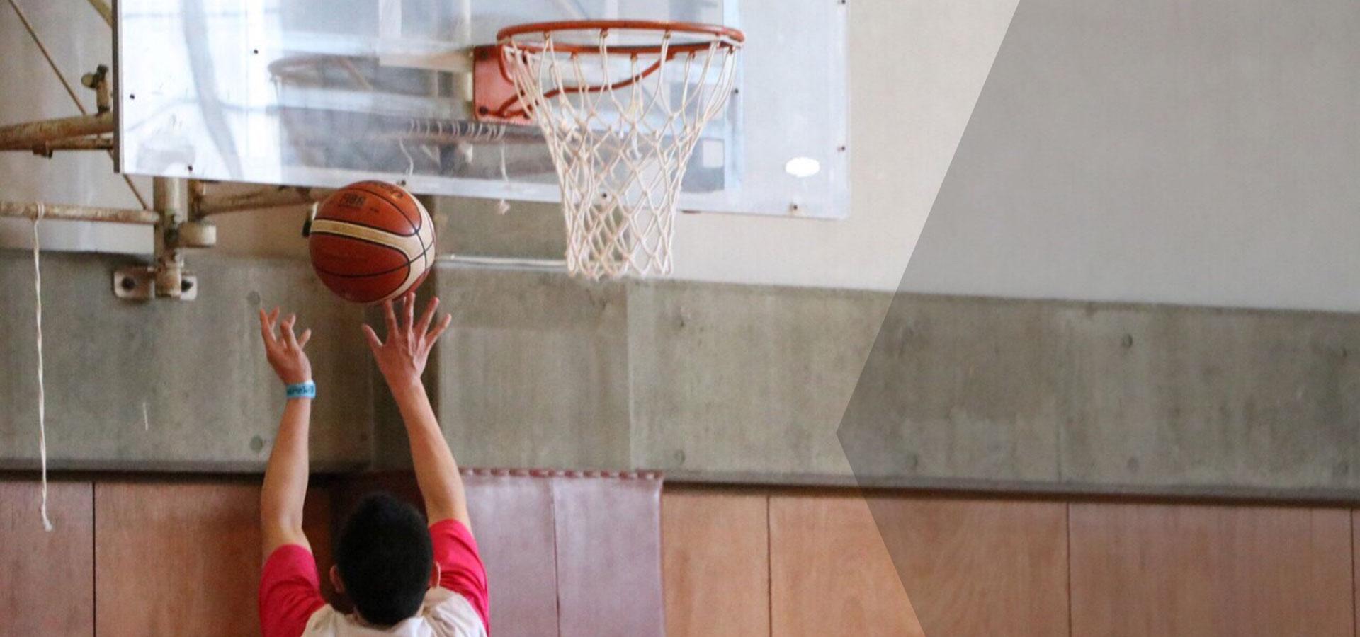 「バスケットボールを、遊びつくそう。」一般社団法人バスケットボール推進会